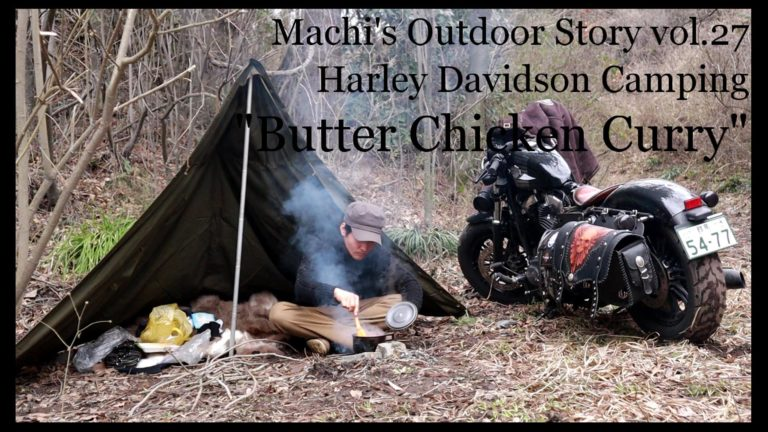 Harley-Davidson48 & Military Tent & Butter Chicken Curry!軍幕とバターチキンカレーでキャンプ